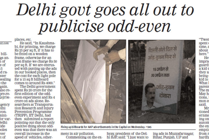 Delhi govt goes all out to publicise Odd-even
